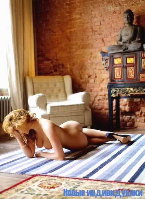 Сниму проститутка збечка в томске