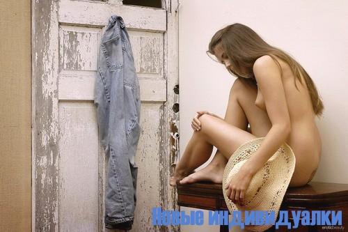 Проститутки из Ибреси