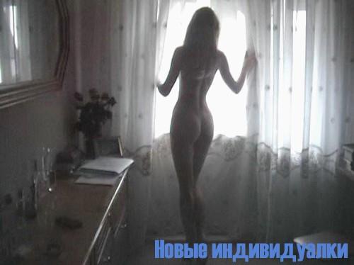 Проститутки дорожные краснодар