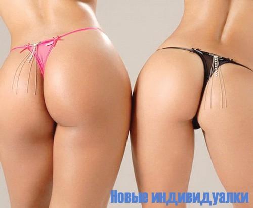 Лысая проститутка москвы