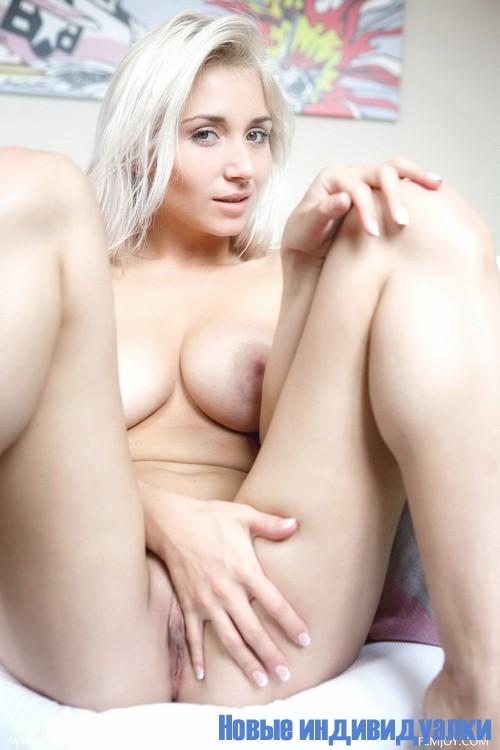 Марика Москва путаны большая грудь
