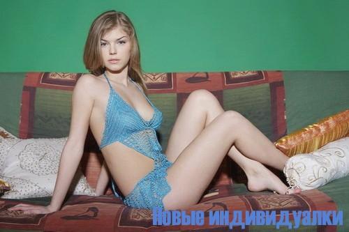 Проститутка новосибирска латинка