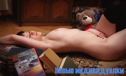 Янина - г Бессоновка